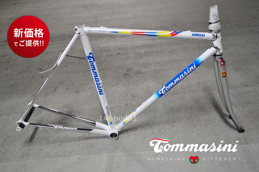 Tommasini (トマジーニ) 新価格でご提供!