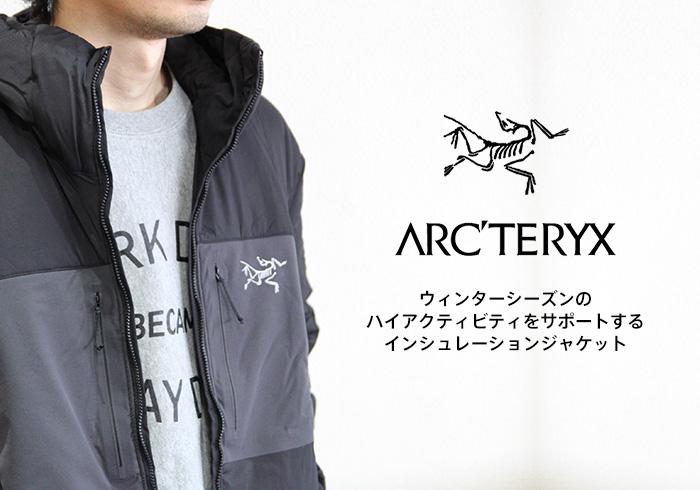 ARCTERYX (アークテリクス) ウィンターシーズンの ハイアクティビティをサポートする インシュレーションジャケット