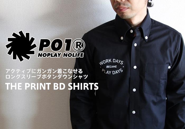 PLAYDESIGN (プレイデザイン) THE PRINT BD SHIRTS (ザプリントBD長袖シャツ)