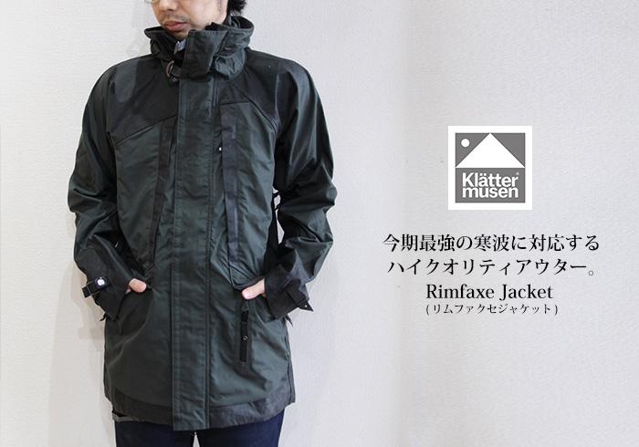 Rimfaxe Jacket (リムファクセ ジャケット) KLATTERMUSEN (クレッタルムーセン) │今期最強の寒波に対応するハイクオリティアウター