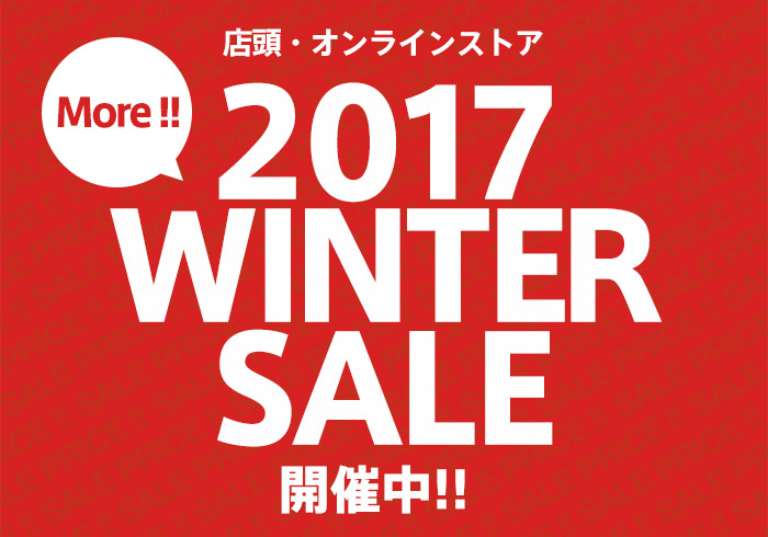 店頭・オンラインストア WINTER SALE ウィンターセール