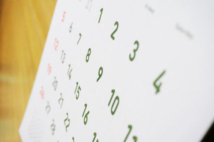 ツーペダル2月の営業日
