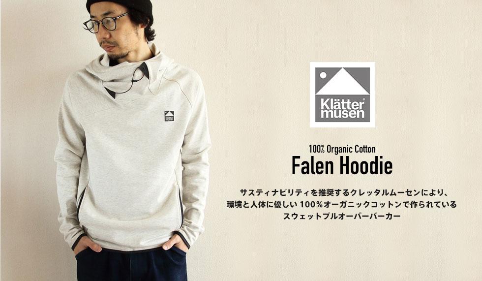 Falen Hoodie (ファーレンフーディ) WhiteClayMelenge - KLATTERMUSEN (クレッタルムーセン)