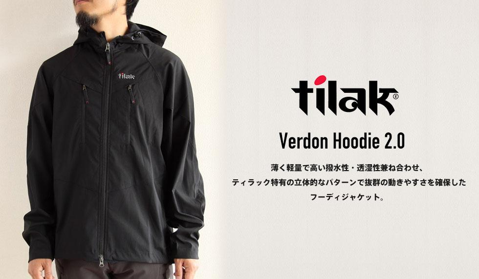 Verdon Hoodie 2.0 (ヴェルドン フーディ) Black - tilak (ティラック)