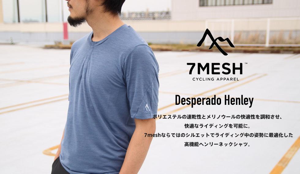Desperado Henley (デスペラード ヘンリー) Blue Steel - 7mesh (セブンメッシュ)