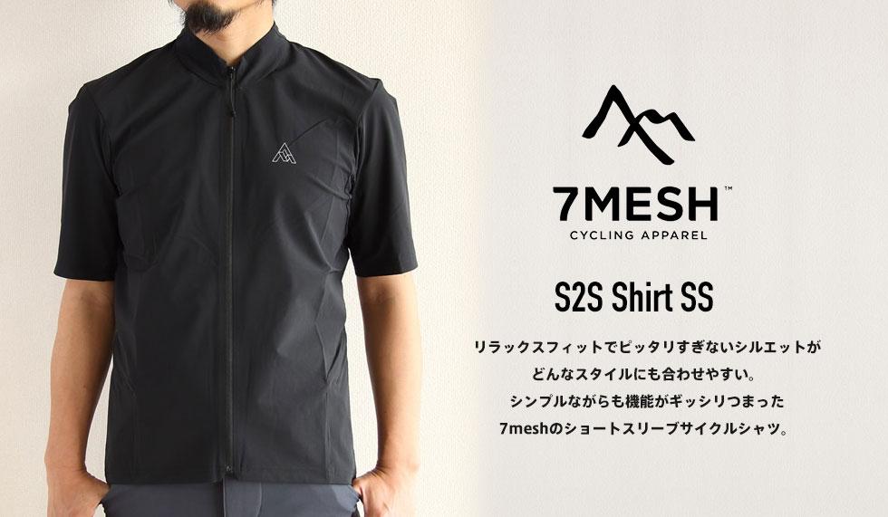 S2S Shirt SS (S2Sシャツ) Black ブラック - 7mesh (セブンメッシュ)