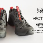 NORVAN (ノーバン) VT M Titan/Maple - ARC'TERYX (アークテリクス)