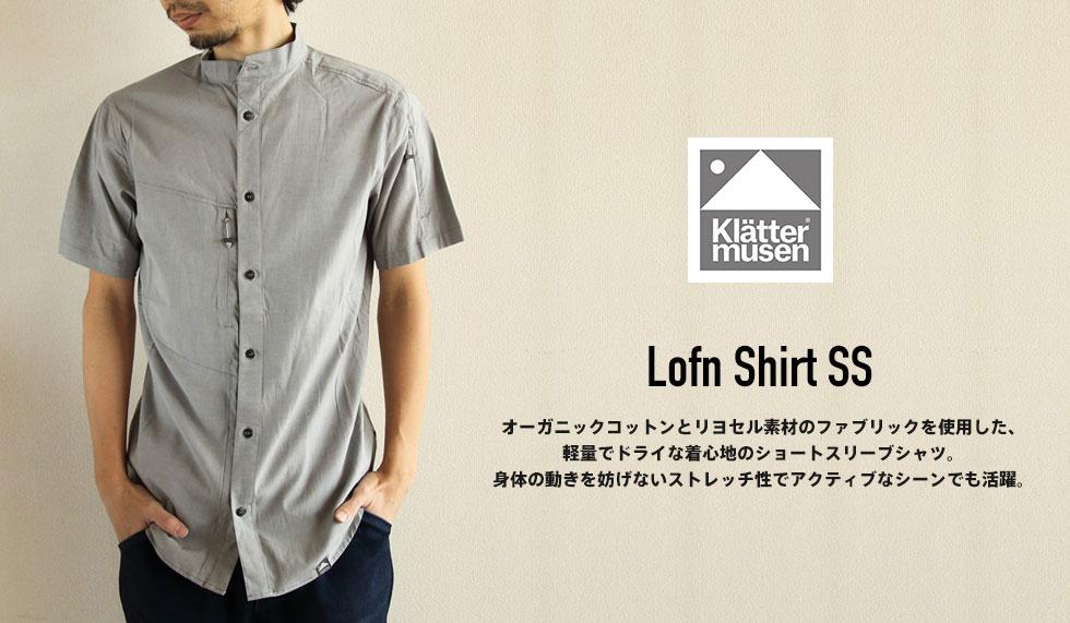 Lofn Shirt Short Sleeve (ロフンシャツ ショートスリーブ) - KLATTERMUSEN (クレッタルムーセン)