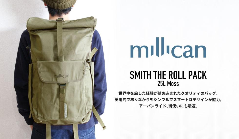 millican (ミリカン) SMITH THE ROLL PACK (スミス ザ ロール パック) 25L Moss