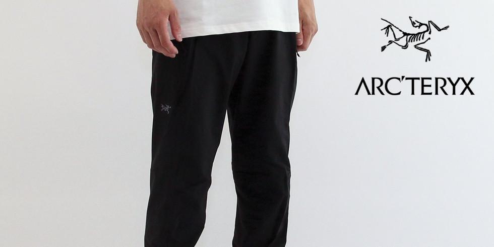 ARC'TERYX(アークテリクス)Sabreo Pant(サブリオ パンツ)