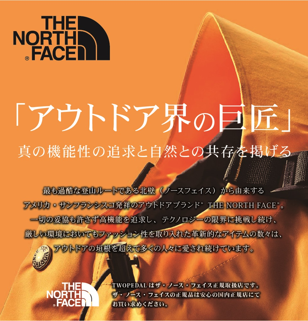 THE NORTH FACE(ザノースフェイ)
