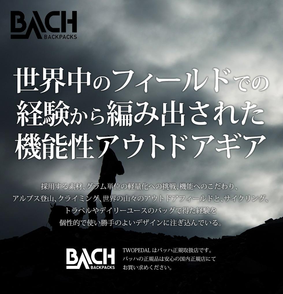 BACH (バッハ)