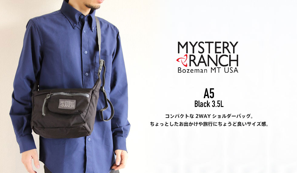 A5 Black - MYSTERYRANCH (ミステリーランチ)