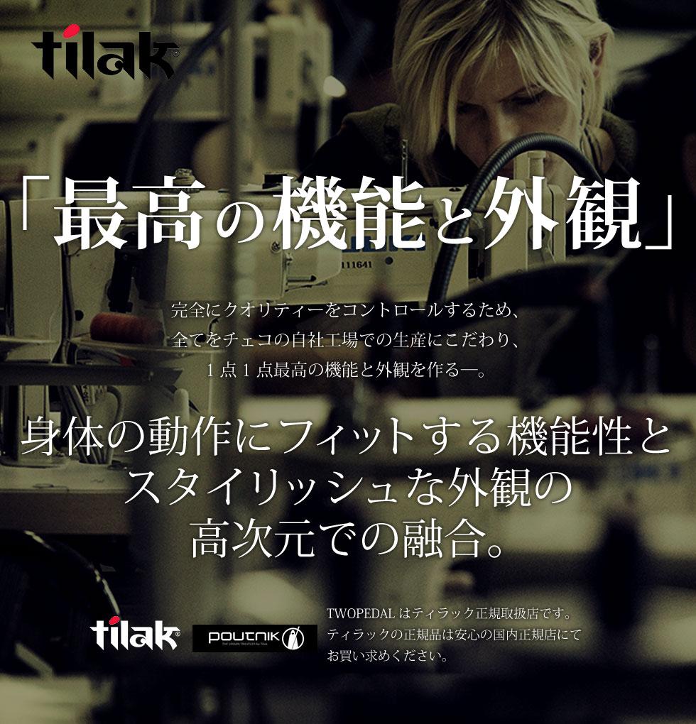 Tilak (ティラック)