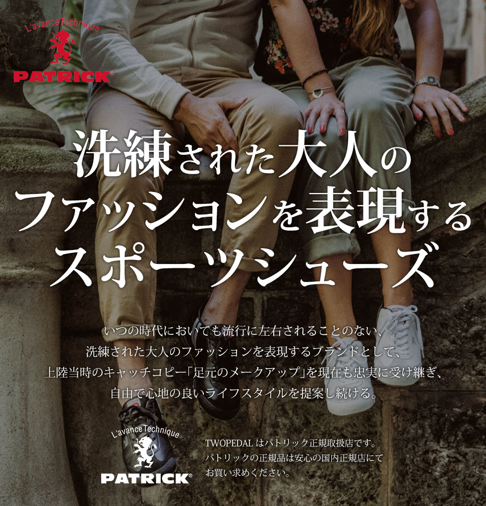 PATRICK (パトリック)